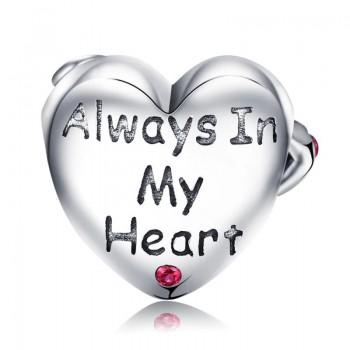 Завинаги в моето сърце