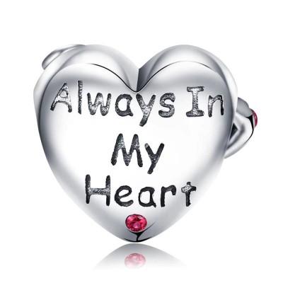 За винаги в моето сърце