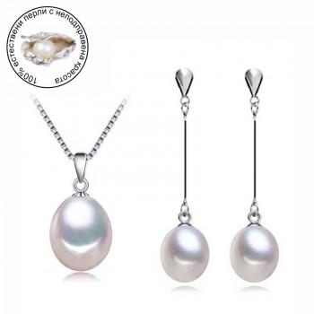 Комплект Висулка с естествени перли