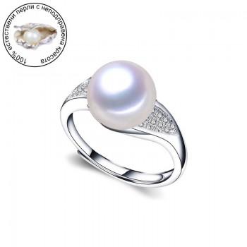 Моден пръстен с естествена перла