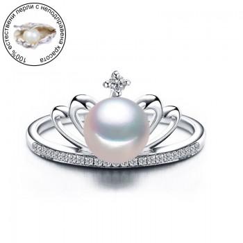 """Пръстен """"Victoria princess"""" с естествена перла"""