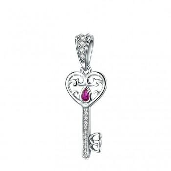 """Символ """"Ключът от моето сърце"""""""